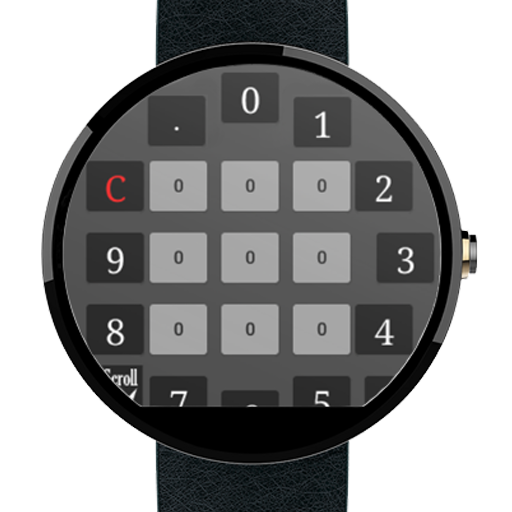 Matrix Calculator - wear