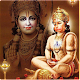 Download hanuman Chalisha For PC Windows and Mac 1.0