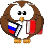 Learn Russian Free 4.0 Apk