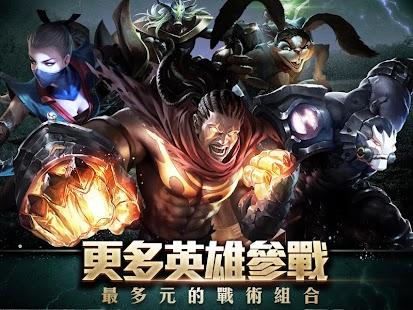Game Garena 傳說對決 - 5v5 公平團戰 MOBA 手遊 apk for kindle fire