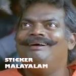 Sticker Malayalam Icon