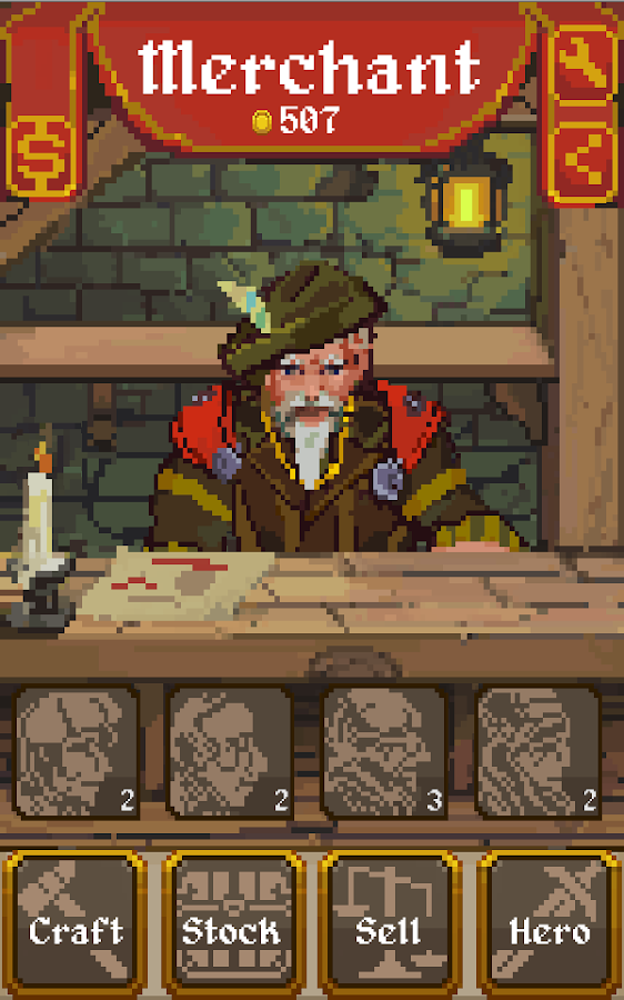 Merchant Screenshot