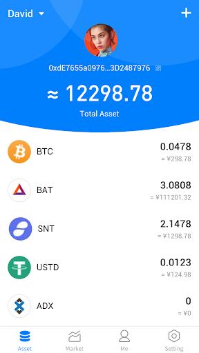 Bec Wallet screenshot 1