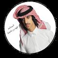 App شيلات فهد بن فصلا 2017 حماسية بدون نت APK for Kindle
