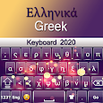 Greece Keyboard 2020