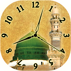 Download Islamic Clock Live Wallpaper for PC