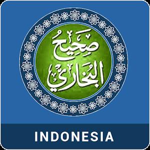 Sahih Al Bukhari (Indonesia) For PC (Windows & MAC)