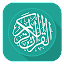 Al Quran Indonesia for Lollipop - Android 5.0