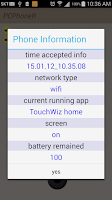 Screenshot of Remote Recorder