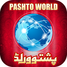 Pashto World
