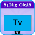 شاهد التلفازmobikim tv prank