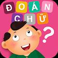 Game Duoi Hinh Bat Chu 2017 apk for kindle fire