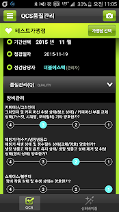 디디치킨SMART_SV - screenshot
