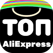 Download Топ AliExpress товары APK to PC