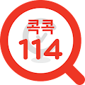 콕콕114 - Cokcok114 APK for Blackberry