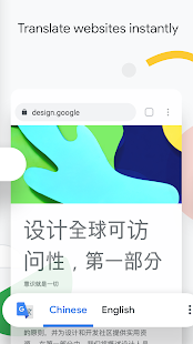 Google Chrome:速度與安全兼具 Screenshot