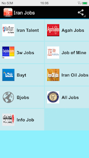 Iran Jobs - screenshot
