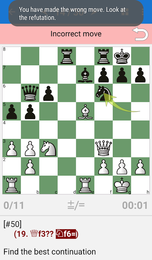 Chess Middlegame V Screenshot 1