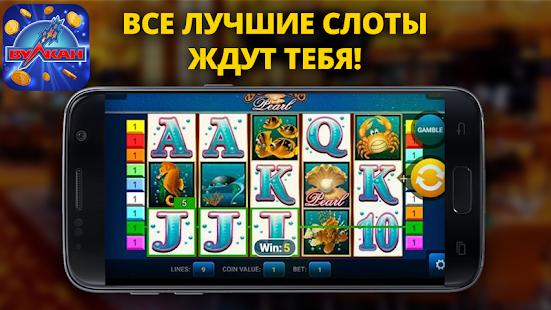 Game Игровые Автоматы Золотой Спин APK for Windows Phone