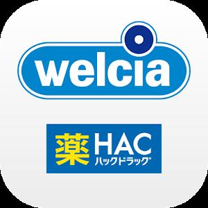 ウェルシア・HACアプリxTポイント