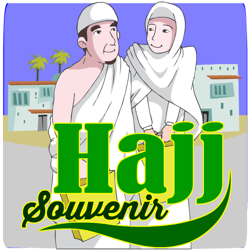 Hajj Souvenir (game)
