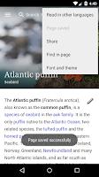 Screenshot of Wikipedia Beta