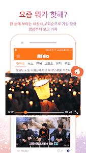 iMango - 동영상 채널 이미지[2]