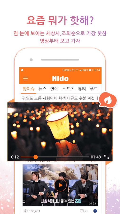 iMango - 동영상 채널 이미지[6]