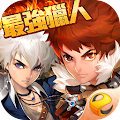 Game 最強獵人-首創多階轉職 APK for Kindle