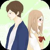 嘘つきな彼 - 無料の恋愛シミュレーションゲーム-