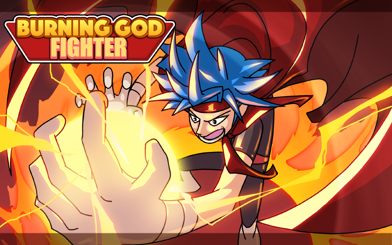 Burning God Fighter Screenshot