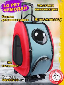 Рюкзак, серии Like Goods, LG-13169