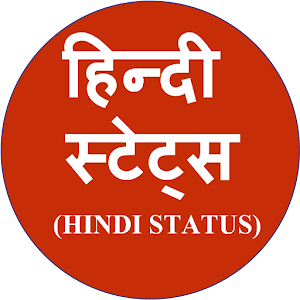 Download Hindi Status For PC Windows and Mac