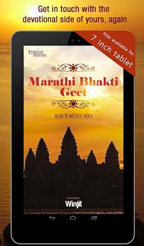 Vip Marathi Bhakti Geet Download
