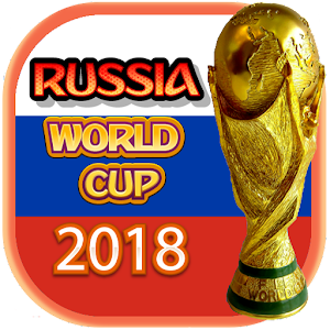 Russia World Cup 2018 For PC (Windows & MAC)