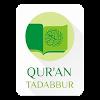 Digital Quran Tadabbur