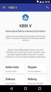 Kamus Besar Bahasa Indonesia APK for Bluestacks