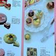Dolce Vita 多茄米拉創意甜點