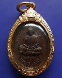 เหรียญเจริญพรล่าง หลวงปู่ทิม วัดละหารไร่ พ.ศ. 2517 พร้อมตลับทองกันน้ำ ตัวหนังสือเต็ม