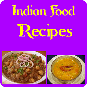 Free download indian recipes in hindi download indian recipes in hindi 23 and all apk mirror version history for android forumfinder Choice Image