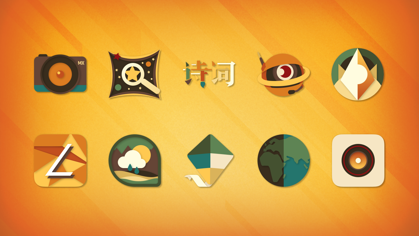 Dynasty Icon Pack Screenshot 14