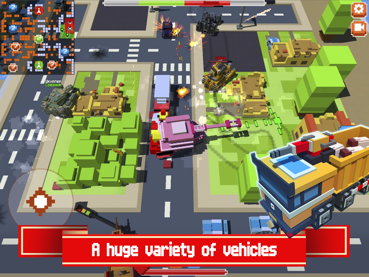 War Boxes Screenshot 5