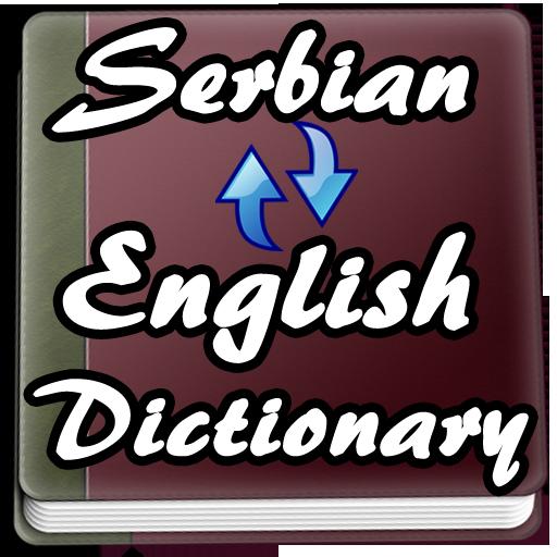Android aplikacija Serbian to English Dictionary na Android Srbija