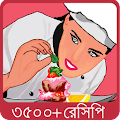 App বাঙালী রান্না - Bangla Recipe apk for kindle fire
