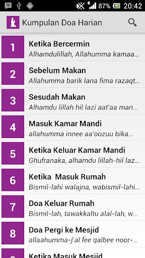 Muslim Daily Duas screenshot 1