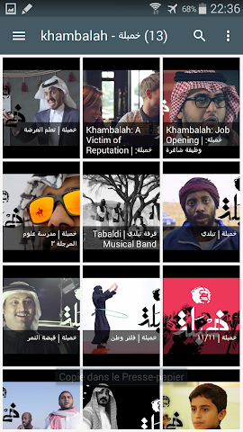 android Arabic Comedy Tube Screenshot 3