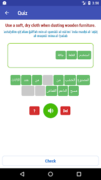 Learn Arabic Free 9000 Words And Phrases APK screenshot thumbnail 4