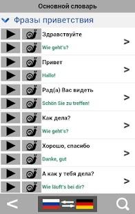 App Russian to German talking phrasebook translator apk for kindle fire
