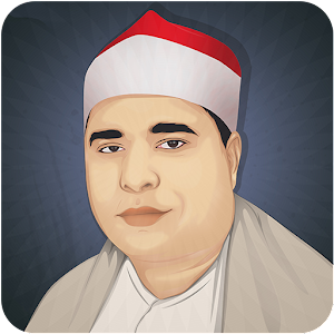 Download روائع محمد الليثي For PC Windows and Mac