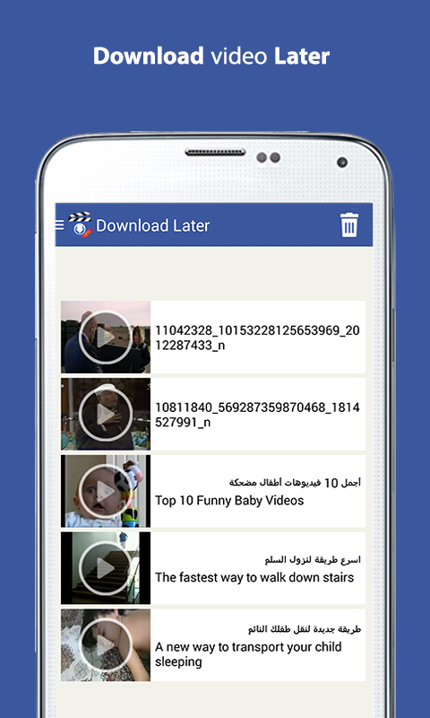 Video Downloader for Facebook Screenshot 3